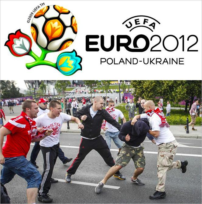Польша - Украина 2012