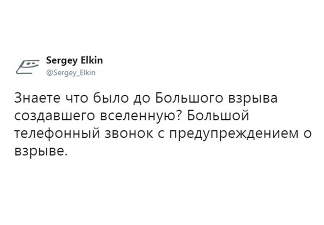 Лучшие шутки дня и czheshnyazhgryak!