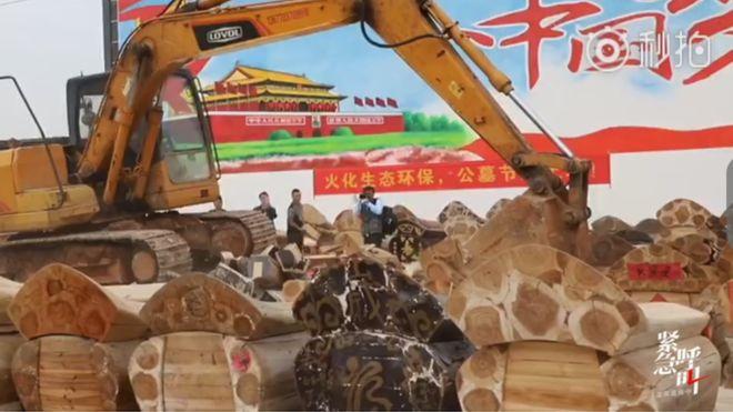Фото №1 - На юго-востоке Китая объявлена война гробам