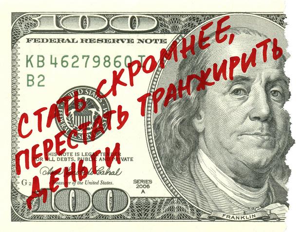 Фото №10 - Что творится на экране компьютера полковника Дмитрия Захарченко