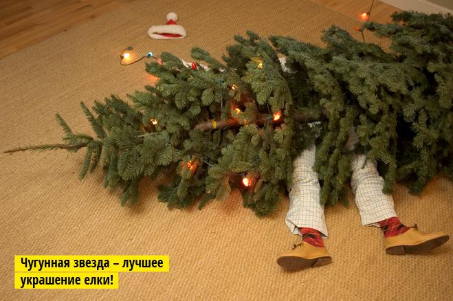 Записки из-под елки