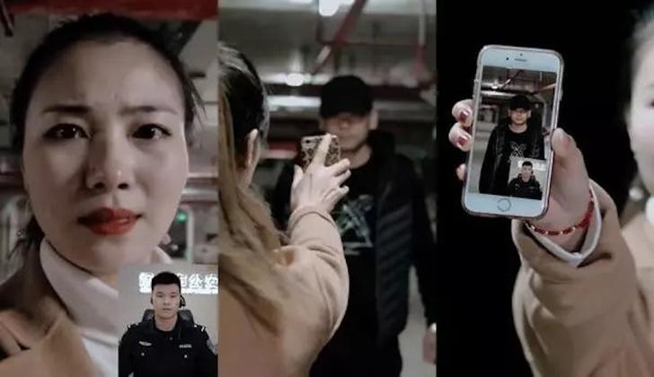 Фото №1 - В Китае начали тестировать видеозвонки в полицию
