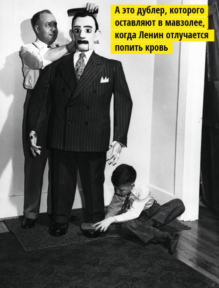 Отец-нянька