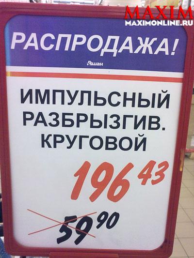 Общественным вытрезвителем для сторонников политики Путина станет холодный душ кризиса, - Немцов - Цензор.НЕТ 2391