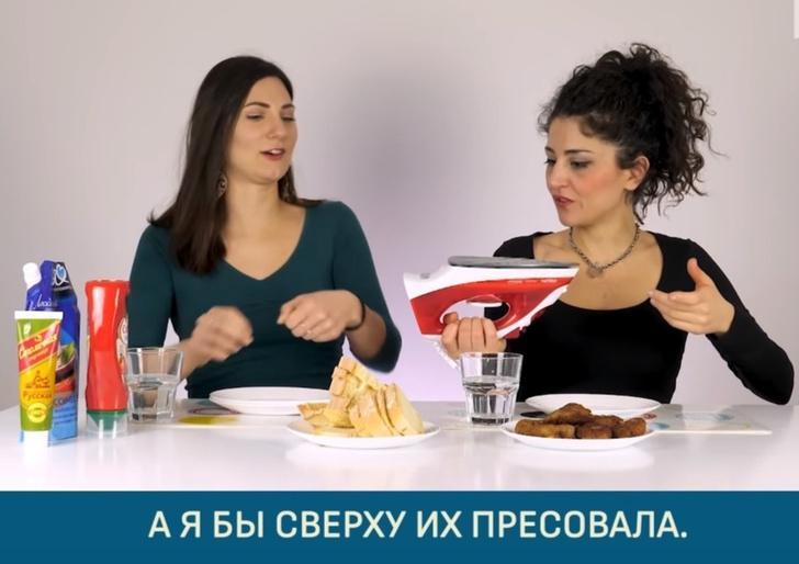 Фото №1 - Иностранцы пробуют на себе русские лайфхаки про еду (видео)