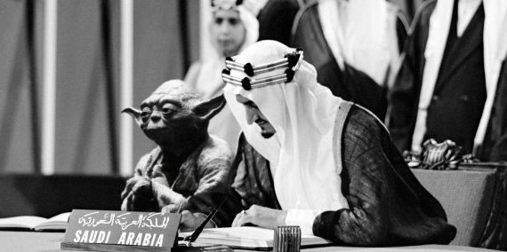 Фото №1 - Йода по ошибке попал на фото в учебники в Саудовской Аравии!