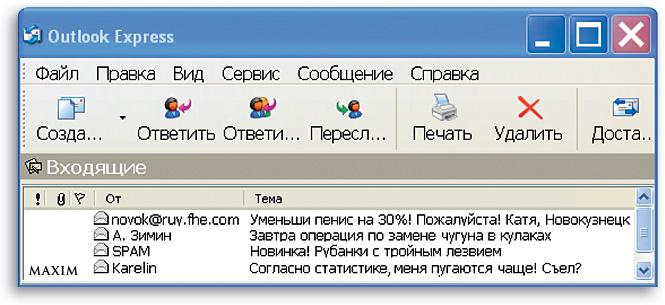 Почта Валуева