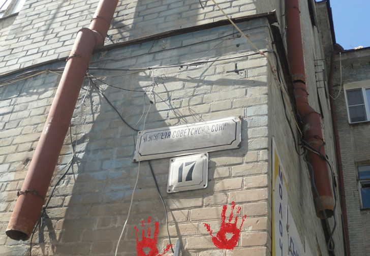 Фото №1 - Сибиряк подшофе пришел в чужую квартиру как к себе домой и повторил «Иронию судьбы», но с криминальным уклоном
