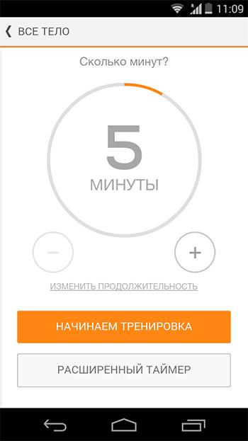 Фото №11 - 14 приложений, которые должны быть в смартфоне каждого мужчины