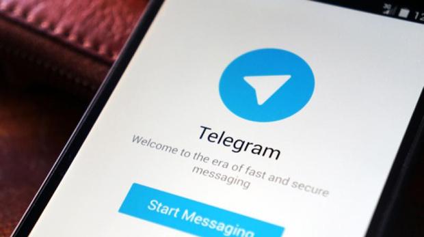 Фото №1 - РКН снова пытается заблокировать Telegram. На этот раз сломали «Сбербанк Онлайн»