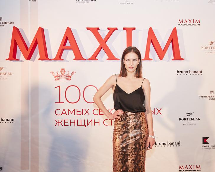 Фото №22 - Журнал MAXIM дал торжественный старт голосованию «100 самых сексуальных женщин страны» на вечеринке в Lexus Dome