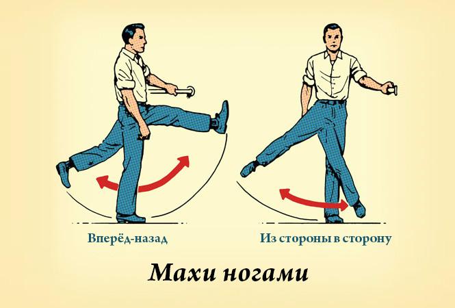Фото №2 - Упражнения при сидячей работе