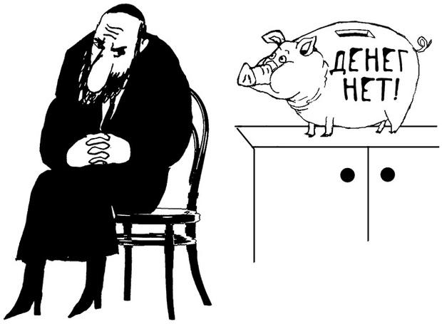 Где евреи прячут деньги