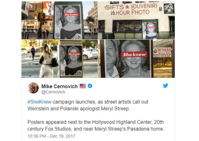 Фото №2 - Лос-Анджелес обклеили плакатами, кричащими «Мэрил Стрип знала про домогательства»!