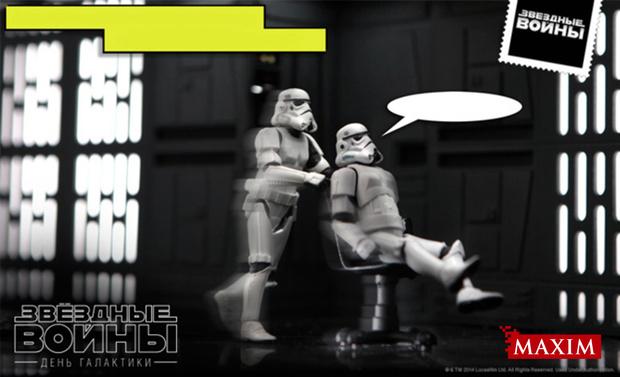Фото №2 - Набор LEGO Star Wars выиграть должен ты