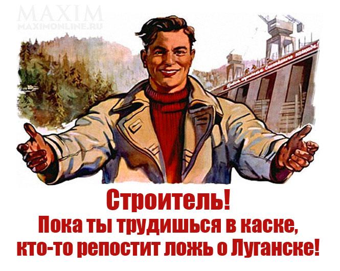 Фото №22 - 25 агитплакатов для всех забывших, что в Интернете кто-то не прав!