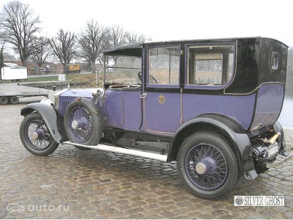 Rolls-Royce Silver Ghost Николая II, фото 1
