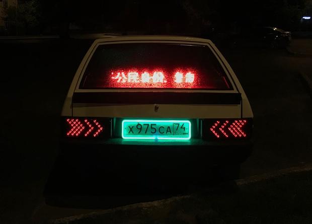 Фото №4 - Житель Екатеринбурга создает автомобили как из игры Cyberpunk 2077 и фильмов про жуткое техногенное будущее (много фото)