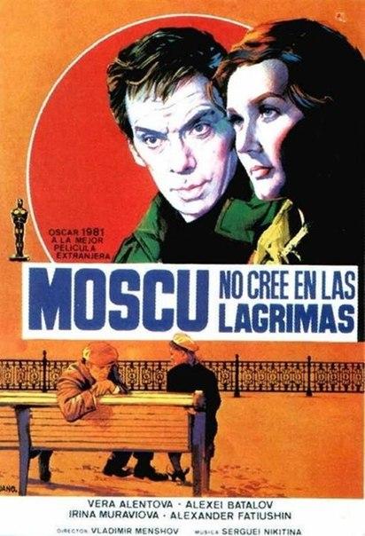 Фото №2 - Зарубежные афиши к советским фильмам
