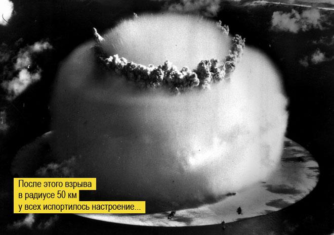 Фото №2 - Под знаком «упс!»: 10 маленьких ошибок, которые привели к большим последствиям