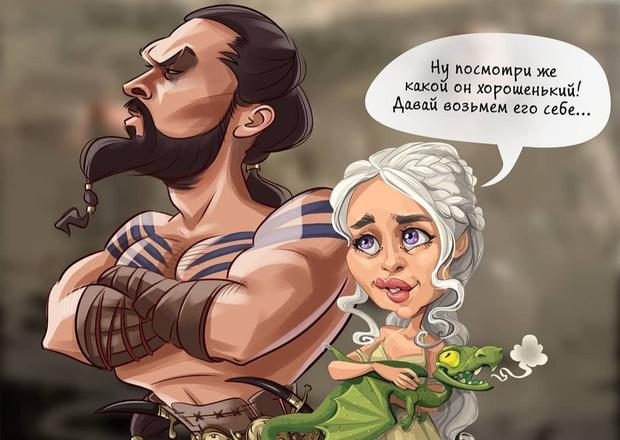 Фото №1 - Карикатуры на героев «Игры престолов» от уральского иллюстратора