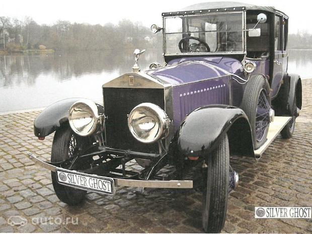 Фото №1 - Rolls-Royce Николая II за 280 миллионов и еще четыре редкие машины, которые продаются прямо сейчас