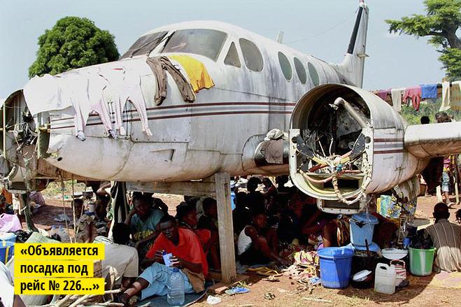 Фото №1 - 10 признаков, что ты выбрал не лучшую авиакомпанию