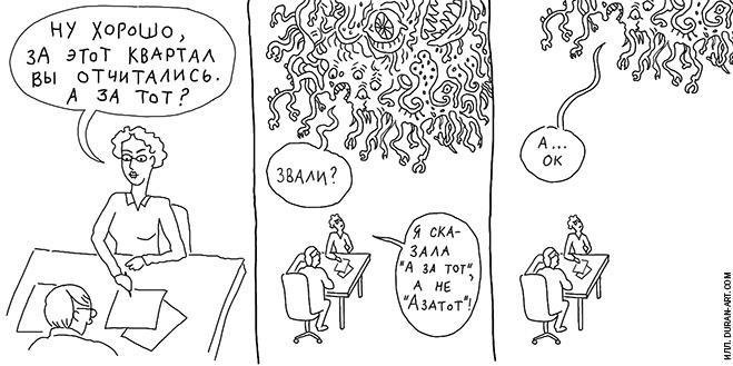 14 лучших анекдотов месяца