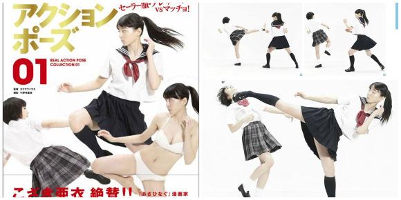А вот, например, книга — лидер продаж в японском Amazon