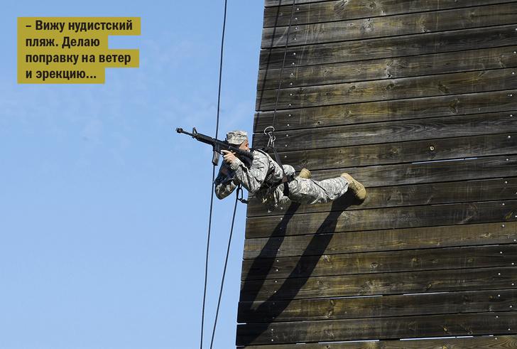 Фото №12 - Уйди, противник! 14 странных армейских ритуалов и испытаний