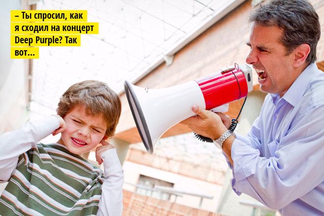 Как избежать ошибок отцовства