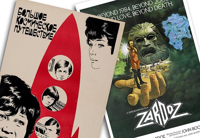 Фото №1 - 17 лучших афиш научно-фантастических фильмов 70-х