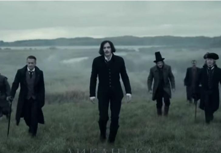 Фото №1 - Второй трейлер российского хоррора «Гоголь. Начало»