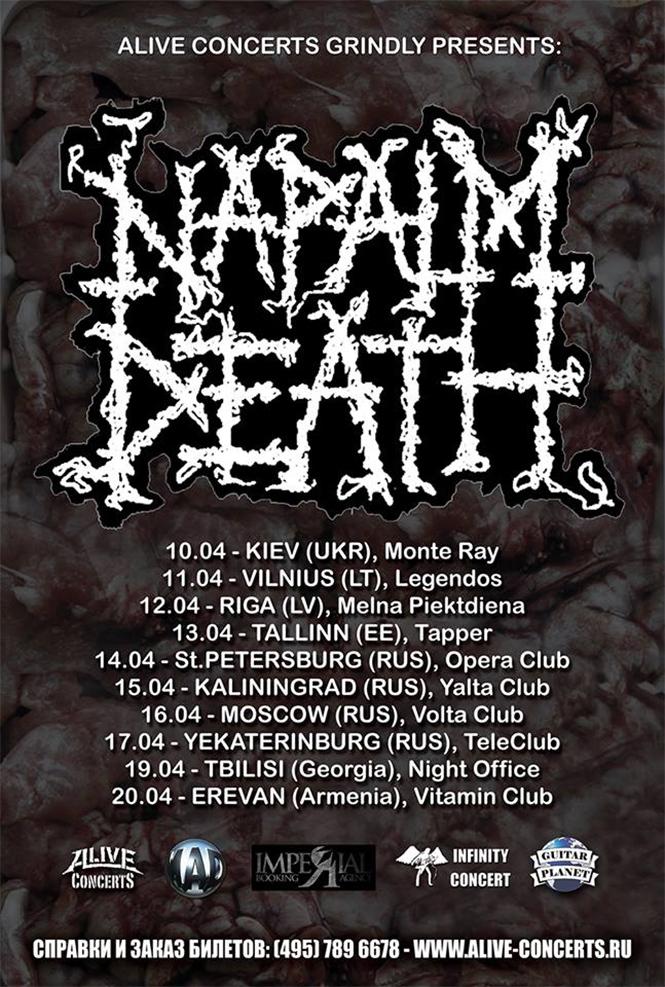 Фото №2 - 5 причин заглянуть на огонёк группы Napalm Death