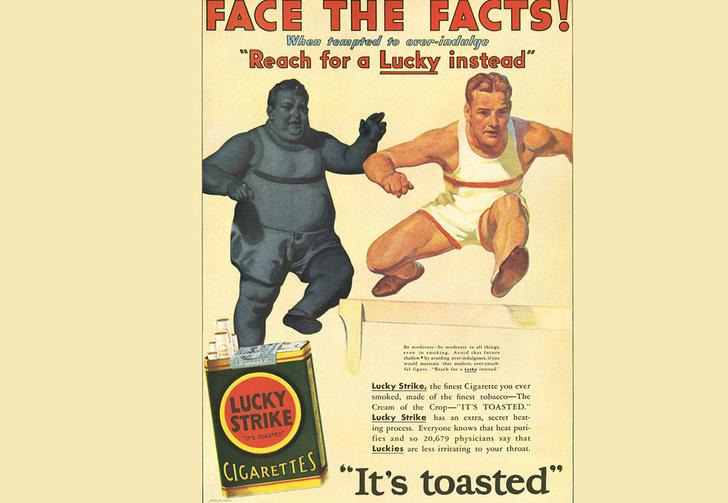 Фото №5 - 5 провальных способов похудеть, в которые поверили миллионы людей