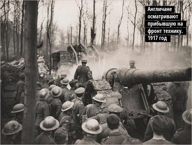 Фото №3 - 72 часа в аду: история замурованных танкистов