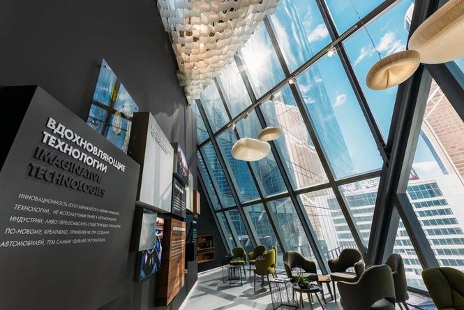 lexus dome новое мультифункциональное пространство москве