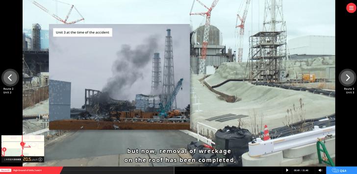 Фото №1 - Интерактивная экскурсия во взорвавшийся девять лет назад блок АЭС «Фукусима-1»