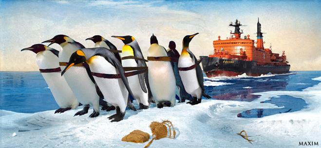 Бурлаки на Антарктике