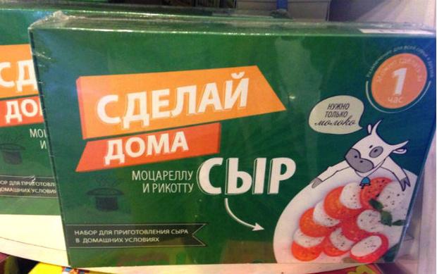 Фото №2 - Сыр вызывает наркотическую зависимость