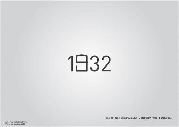 Фото №33 - Исторические даты в минималистичных иллюстрациях