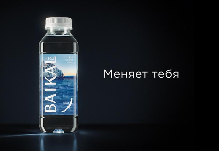 Фото №1 - Байкал с глубины 430 метров