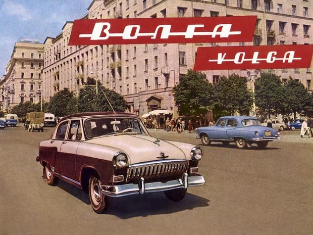 Фото №1 - Почему ГАЗ-21 «Волга» — это не плагиат. Наше мини-расследование