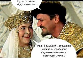 Кадры из культовых советских фильмов с новыми, гендерно правильными репликами от борцов с патриархатом