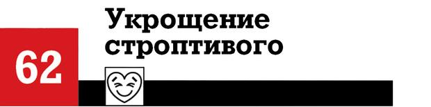 Фото №52 - 100 лучших комедий, по мнению российских комиков