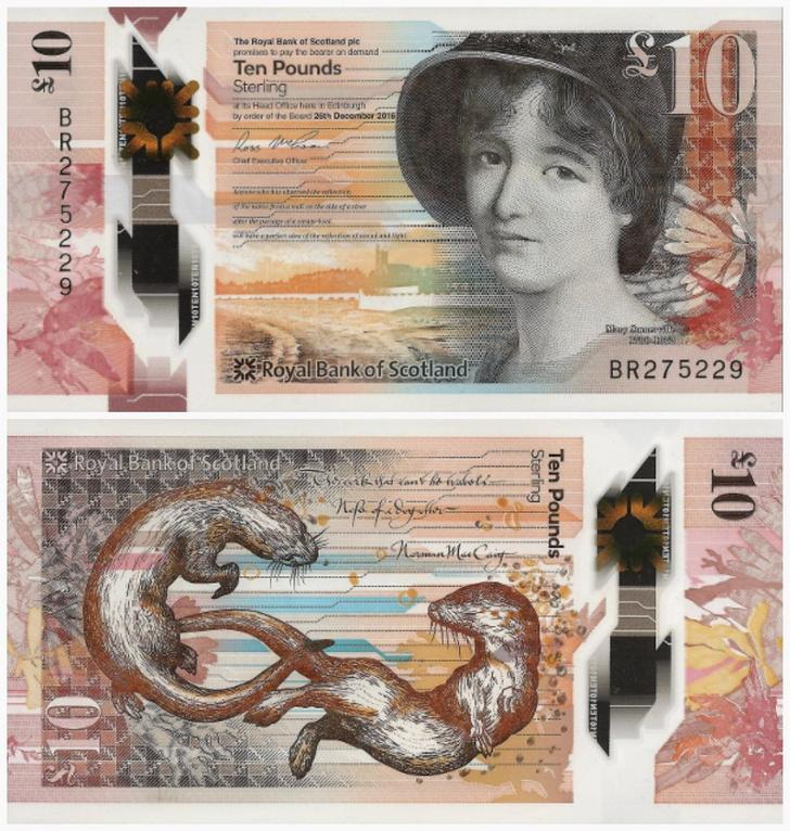 Фото №3 - Самые красивые банкноты мира (ГАЛЕРЕЯ)