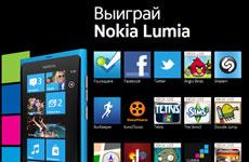 Nokia Lumia 800 на MAXIM Online!