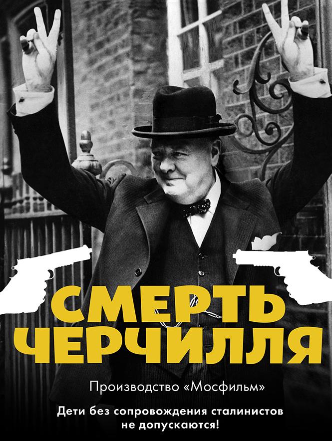 Фото №1 - «Главная проблема российского кино: Голливуд назло нам делает слишком  хорошие фильмы!»
