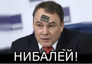 Лучшие шутки о предложении Петра Толстого россиянам лечиться корой дуба!
