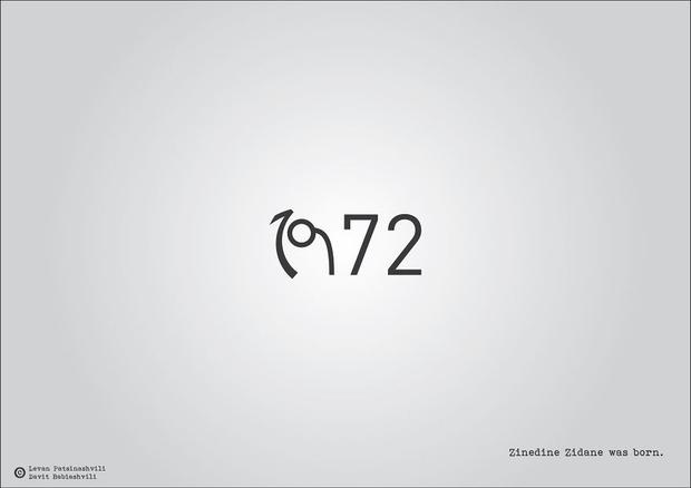 Фото №32 - Исторические даты в минималистичных иллюстрациях